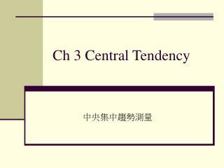 Ch 3 Central Tendency