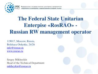 The Federal State Unitarian Enterpise  « RosRAO »  - Russian RW management operator