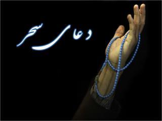 ãÈå×ãcáäoÂB ãÌÇåcáäoÂB ãÐäÃÂB ãÈåtãQ In the name of Alláh the Beneficent, the Merciful.