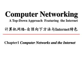 Computer Networking A Top-Down Approach  Featuring  the Internet 计算机网络 - 自顶向下方法与 Internet 特色