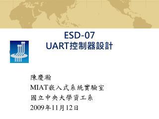 陳慶瀚 MIAT 嵌入式系統實驗室 國立中央大學資工系 2009 年 11 月 12 日