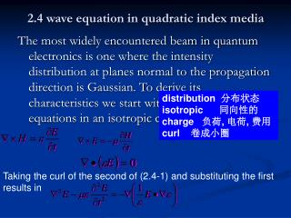 2.4 wave equation in quadratic index media
