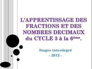 L'APPRENTISSAGE DES FRACTIONS ET DES NOMBRES DECIMAUX du CYCLE 3 à la 6 ème .
