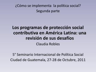 ¿Cómo se implementa  la política social?  Segunda parte