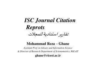 ISC Journal Citation Reprots  تقارير استنادي ة للمجلات