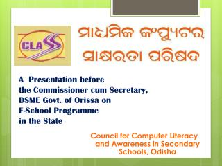 A  Presentation before  the Commissioner cum Secretary,  DSME Govt. of Orissa on  E-School Programme  in the State