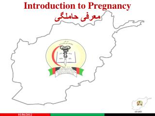 Introduction to Pregnancy معرفی حاملگی