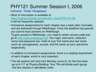 PHY121 Summer Session I, 2006
