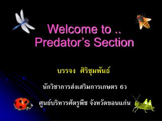 Welcome to .. Predator's Section
