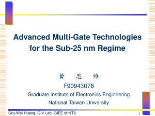 黃   思   維 F90943078 Graduate Institute of Electronics Engineering National Taiwan University