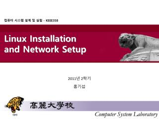 Linux Installation and Network Setup