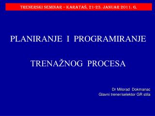 TRENERSKI SEMINAR  – Karataš, 21-23. januar 2011. g.
