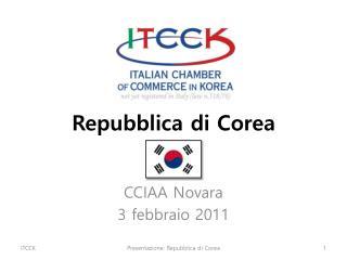 Repubblica di Corea