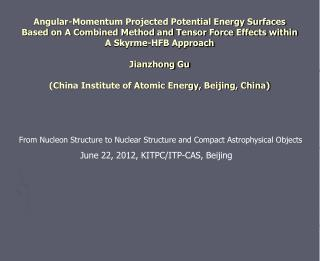 From Nucleon Structure to Nuclear Structure and Compact Astrophysical Objects