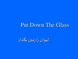 Put Down The Glass