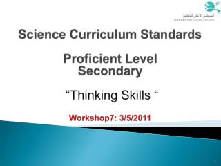 "Science Curriculum Standards Proficient Level  Secondary  ""Thinking Skills "" Workshop7: 3/5/2011"