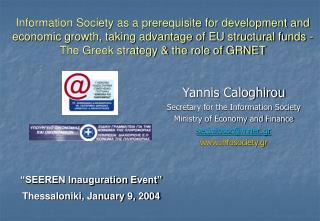 """""""SEEREN Inauguration Event"""" Thessaloniki, January 9, 2004"""