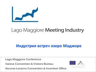 Lago Maggiore Conference  Varese Convention & Visitors Bureau