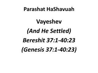 Parashat HaShavuah