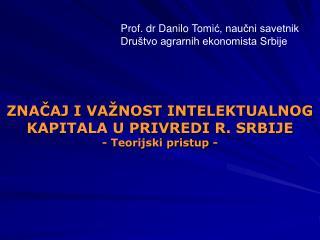 ZNAČAJ I VAŽNOST INTELEKTUALNOG KAPITALA U PRIVREDI  R. SRBIJE - Teorijski pristup -