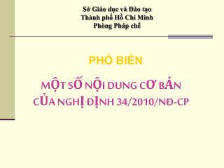 Sở Giáo dục và Đào tạo Thành phố Hồ Chí Minh Phòng Pháp chế