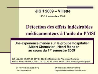 Détection des effets indésirables médicamenteux à l'aide du PMSI