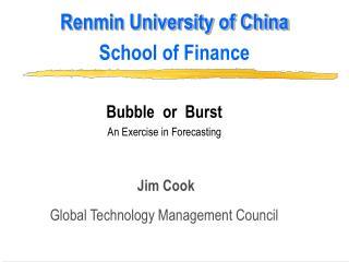 Renmin University of China School of Finance