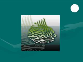 Samina Ameer Din  Mc090404110 MBA Finance