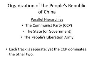 Organization of the People's Republic of China