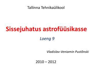 Sissejuhatus astrofüüsikasse
