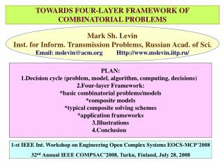 TOWARDS FOUR-LAYER FRAMEWORK OF COMBINATORIAL PROBLEMS