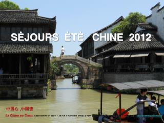 S Ė JOURS  Ė T Ė    CHINE  2012