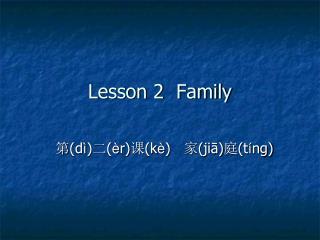 Lesson 2  Family