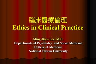 臨床醫療倫理 Ethics in Clinical Practice