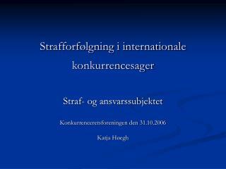 Strafforfølgning i internationale konkurrencesager