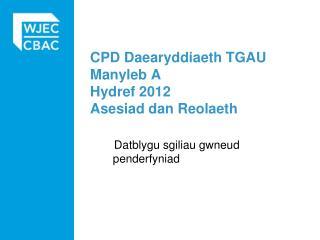 CPD Daearyddiaeth TGAU Manyleb A Hydref 2012   Asesiad dan Reolaeth