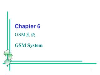 Chapter 6 GSM系統