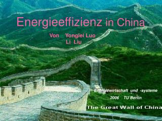 Energieeffizienz  in China