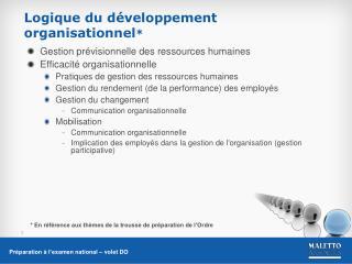 Gestion prévisionnelle des ressources humaines Efficacité organisationnelle