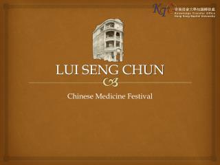 LUI SENG CHUN