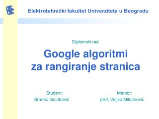 Google algoritmi  za rangiranje stranica