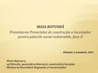 MASA ROTUNDĂ