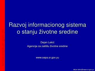 Razvoj informacionog sistema o stanju životne sredine