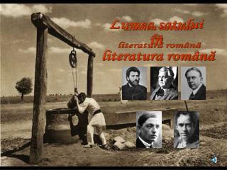 Lumea satului  în  literatura română