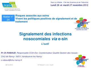 Signalement des infections nosocomiales  via e-sin