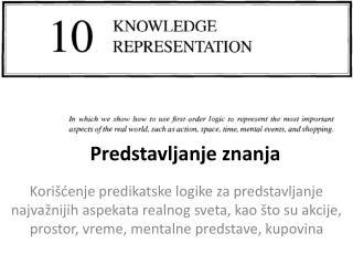 Predstavljanje znanja