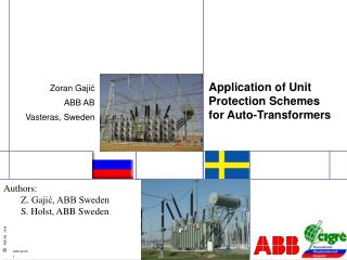 Application of Unit Protection Schemes for Auto-Transformers