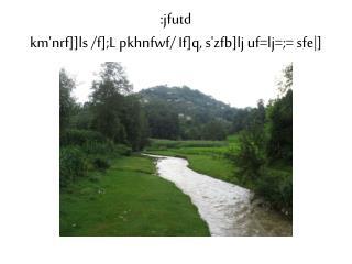 : jfutd km'nrf ]] ls  /f];L  pkhnfwf / If]q,  s'zfb ] lj uf = lj =;=  sfe |]