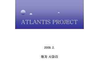 ATLANTIS PROJECT