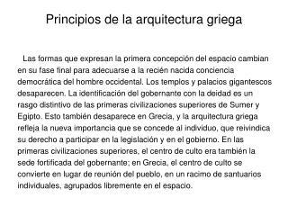 Principios de la arquitectura griega